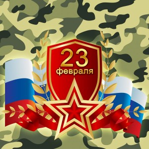 1424608982_23fevralya-340
